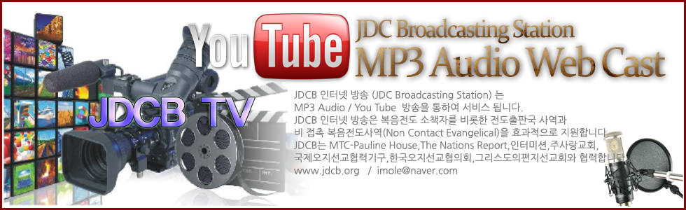 YouTube JDCB.png
